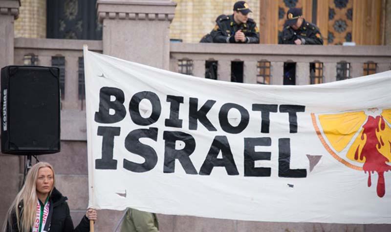 بيان صادر عن الاتحادات والمؤسسات الفلسطينية الأوروبية