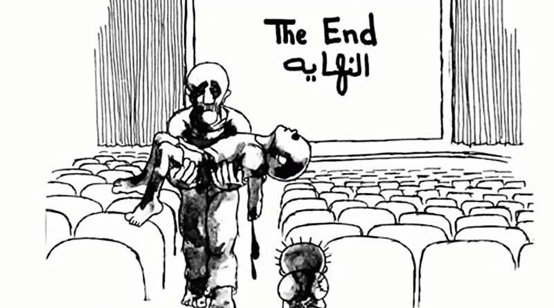 Naji Al-Alali 1937 - 1987