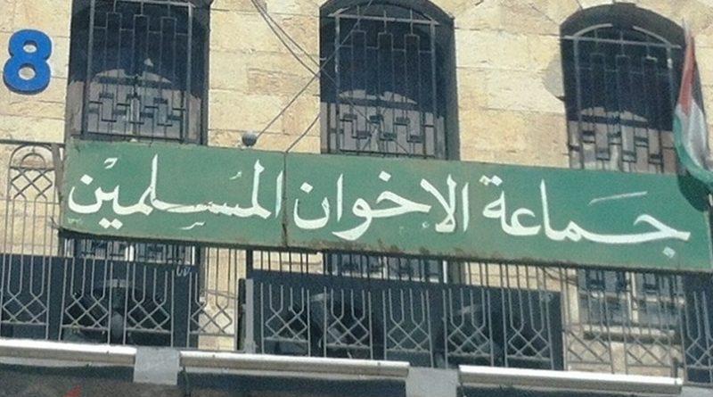 حظر جماعة الإخوان المسلمين ….. دلائل ومخاطر – زهير كمال