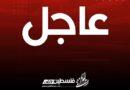 وزارة الصحة في غزة: حالتا وفاة و754 إصابة جديدة بفيروس كورونا