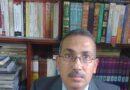 الأمن الإنساني – الدكتور عادل عامر