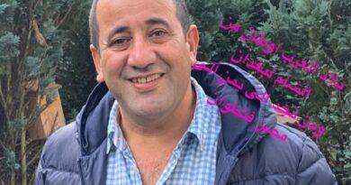 تجربتي مع كورونا… – حسام الدلكي