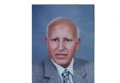 أ. د. محمد عطوات أكاديمي من مخيم برج الشمالي – بقلم: د. عبدالإله الحاج معتوق