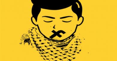 """بعد اتهامها بالعنصرية.. """"فيسبوك"""" تتخذ خطوة لمراقبة المحتوى بشأن فلسطين"""