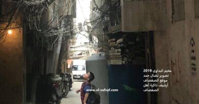 Mały chłopiec – Nidal Hamad