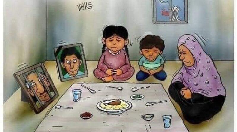 أدعية نضالية رمضانية – نضال حمد
