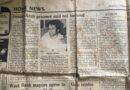 وفاة الأسير الفلسطيني المحرر نادر العفوري..قصة رجل شجاع