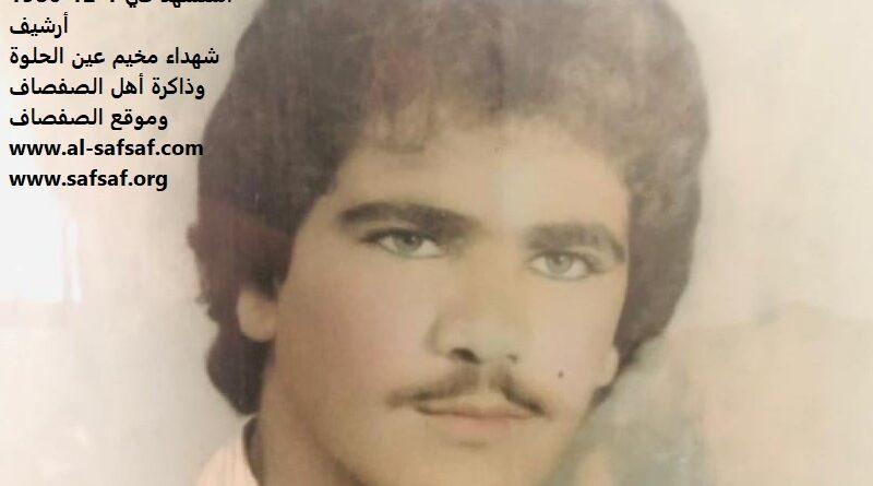 الشهيد غسان ابراهيم شريدي 1966-1986 – نضال حمد