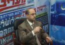 """طالع دراسة / الجيش والأمن في """"اسرائيل"""" – 2021  إعداد الدكتور رأفت خليل حمدونة"""