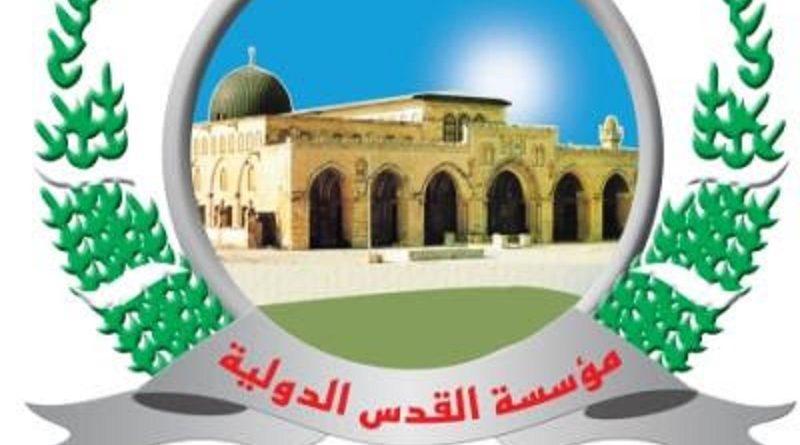 القدس في أسبوع – قراءة أسبوعية في تطورات المواقف والأحداث في القدس المحتلة