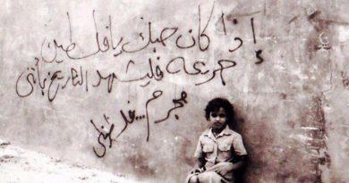 الشتات:هل يُعيد القضيّة الفلسطينية إلى مَسارها الطبيعي؟ – خالد بركات