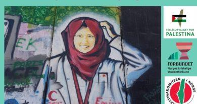 ندوة الكترونية في أوسلو لدعم حركة BDS