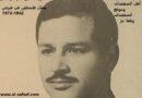 الشهيد حسين علي أبو الخير 1943-1973 – نضال حمد