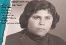 الشهيد سهيل أبو الكل من أوائل شهداء معتقل أنصار – نضال حمد