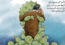 لن يصل الاحتلال للأسيرين؟ – زاهر أبو حمدة