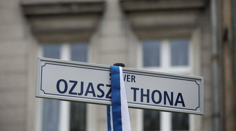 Rada Miasta Krakowa uhonorowała Abrahama Ozjasza Thuna, jednego z założycieli ruchu syjonistycznego